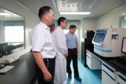 省卫计委阚全程主任来计生院指导工作并为干细胞库揭牌