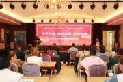 携手共进 融合发展 共创辉煌—河南省计生科研院业务培训会
