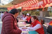 河南省计生科研院、干细胞库举办妇女节公益义诊活动
